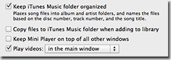 iTunes advanced preferences